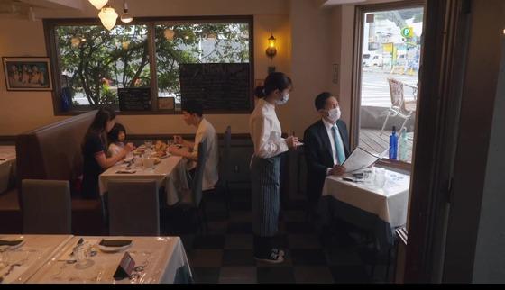 「孤独のグルメ Season9」3話感想 (62)
