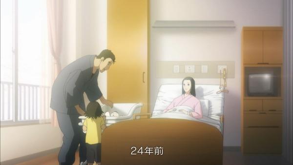 「正解するカド」10話 (12)