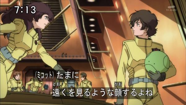 「機動戦士ガンダム UC」1話感想 (28)