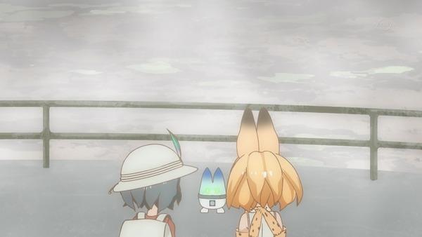 「けものフレンズ」8話 (21)