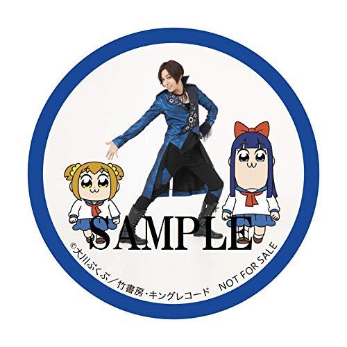 ポプテピピック TVスペシャル  (3)