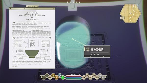 「デスマーチからはじまる異世界狂想曲」11話 (13)