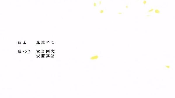 赤髪の白雪姫 (47)