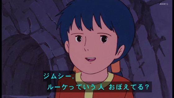 「未来少年コナン」第21話感想 画像  (36)