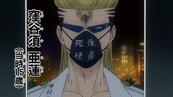 「斉木楠雄のΨ難」 (5)