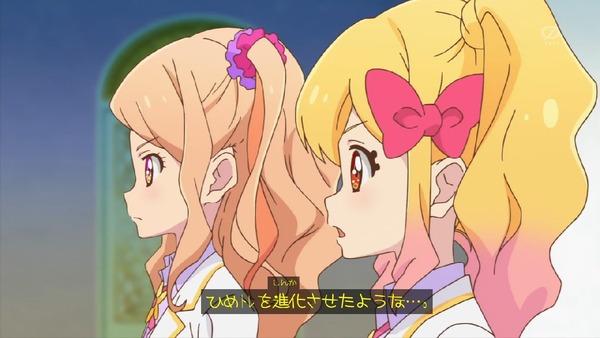 「アイカツスターズ!」第55話 (33)