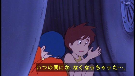 「未来少年コナン」第6話感想 (52)
