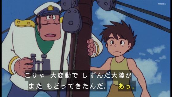 「未来少年コナン」第26話感想(実況まとめ)画像 (115)