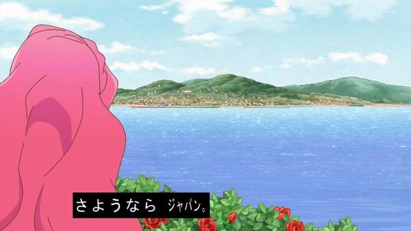 「アイカツスターズ!」第97話 (123)