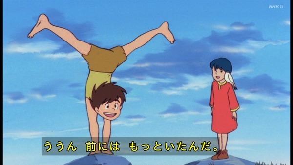 「未来少年コナン」第1話感想 画像 (95)