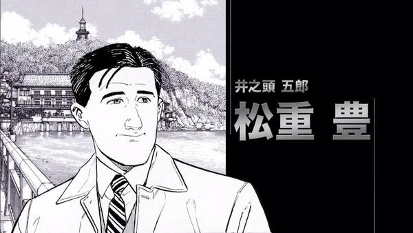 「孤独のグルメ  Season8」2話感想 (15)