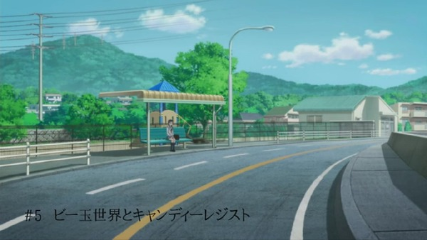 「サクラダリセット」5話 (15)