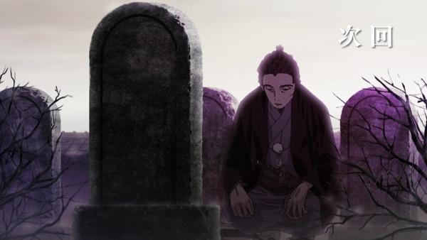 「鬼平 ONIHEI」11話 (51)
