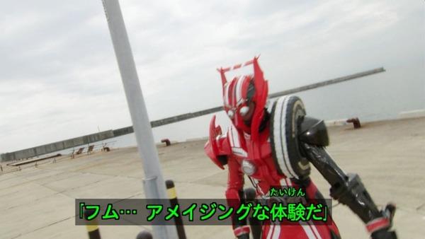 仮面ライダードライブ (71)