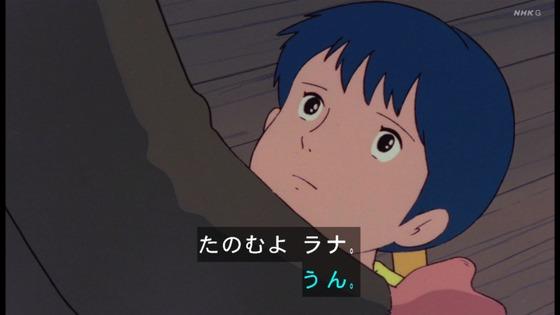 「未来少年コナン」第13話感想 (18)