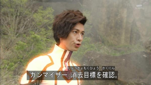 「仮面ライダーゴースト」33話感想 (3)