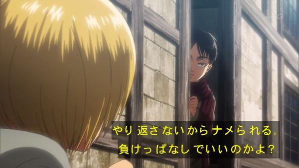 「進撃の巨人」54話感想  (70)