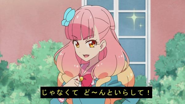 「アイカツフレンズ!」54話感想 (22)