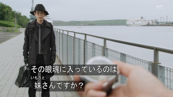 仮面ライダーゴースト (23)