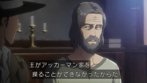 「進撃の巨人 Season3」(3期 6話)43話感想 (52)