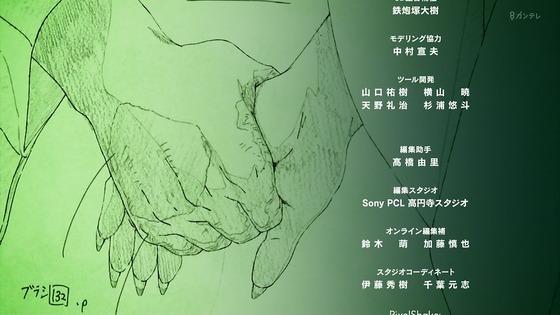 「鬼滅の刃」竈門炭治郎 立志編  第一夜 兄妹の絆 (21)