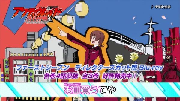 「アクティヴレイド 2nd」3話 (40)