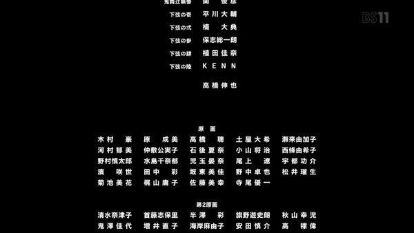 「鬼滅の刃」26話(最終回)感想 (71)
