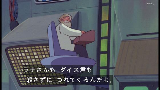 「未来少年コナン」第7話感想 (35)