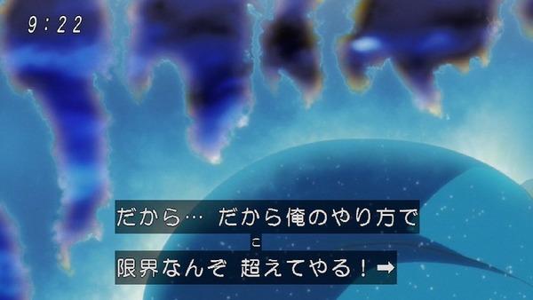 「ドラゴンボール超」123話 (31)