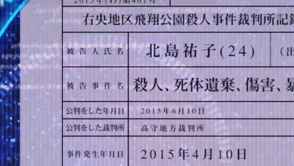 「仮面ライダージオウ」35話感想 (30)