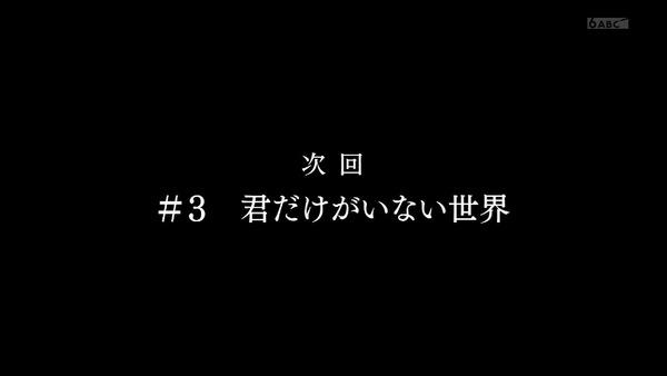 「青春ブタ野郎はバニーガール先輩の夢を見ない(青ブタ)」2話 (131)