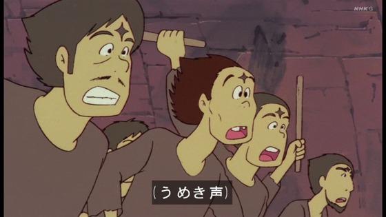「未来少年コナン」第5話感想 (95)