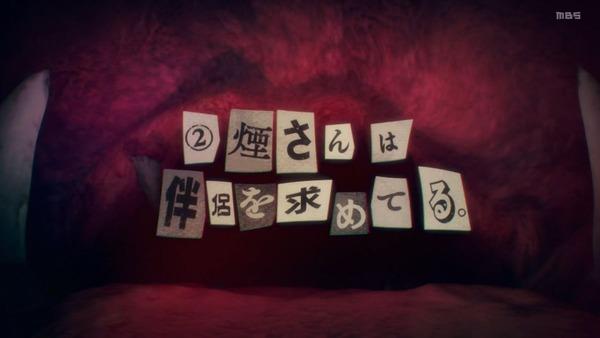 「ドロヘドロ」第4話感想 画像  (62)