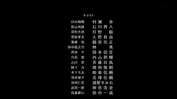 「ハイキュー!! セカンドシーズン」25話感想 (275)