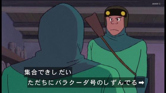 「未来少年コナン」第19話感想 画像  (13)