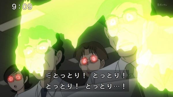「ゲゲゲの鬼太郎」6期 65話感想 (22)