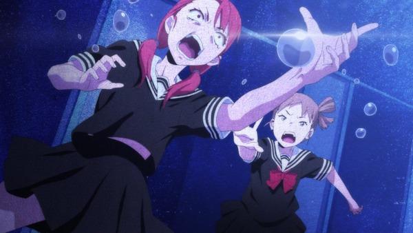 「魔法少女サイト」第1話 (34)