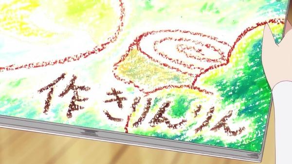 「干物妹!うまるちゃんR」2期 6話 (12)