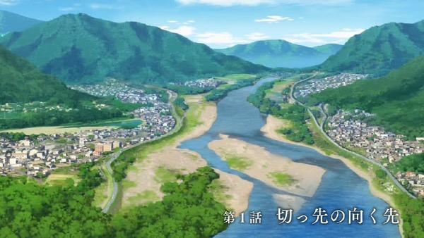 「刀使ノ巫女」1話 (7)