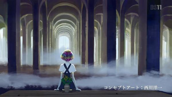「宝石の国」10話 (89)