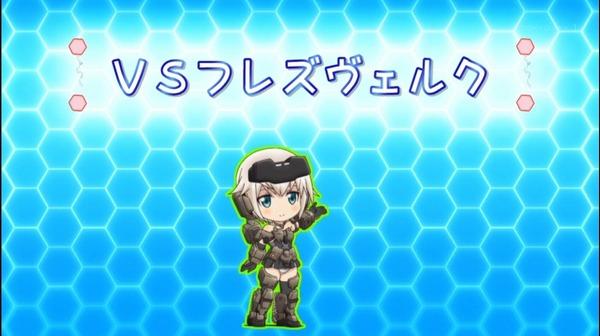 「フレームアームズ・ガール」7話 (1)