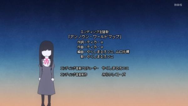 「ハイスコアガール」16話感想  (102)