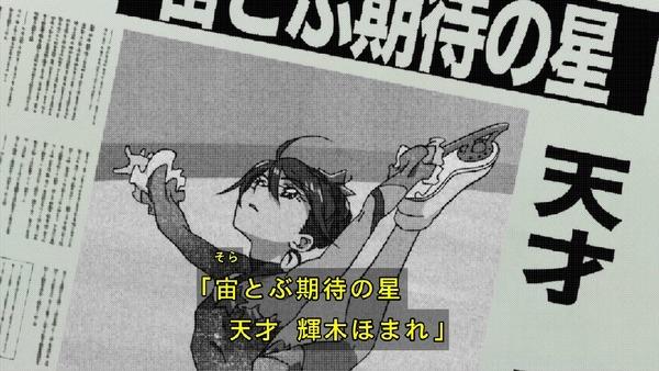 「HUGっと!プリキュア」4話 (45)