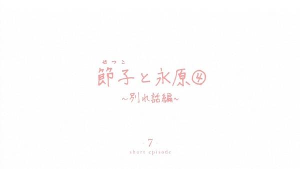 「月がきれい」7話 (47)