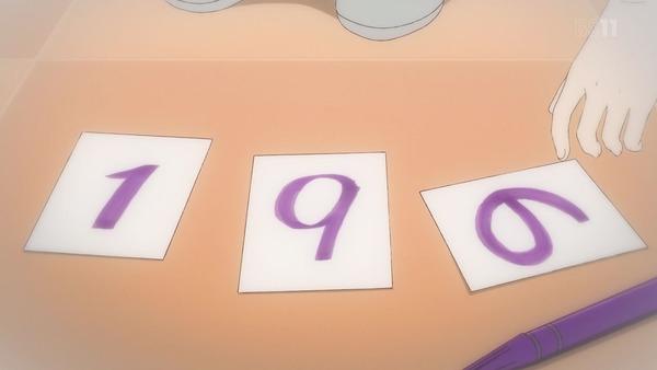 「ダーリン・イン・ザ・フランキス」18話感想 (29)