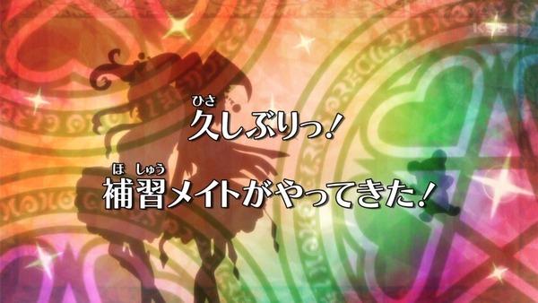 「魔法つかいプリキュア!」第16話感想 (10)