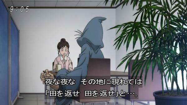 「ゲゲゲの鬼太郎」6期 54話感想 (4)