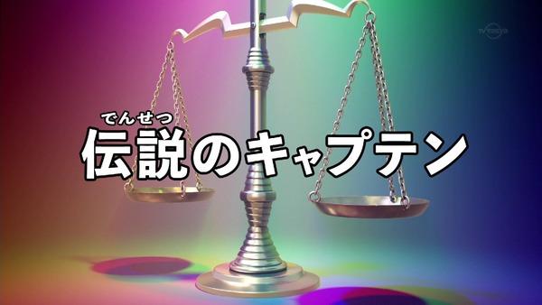 「イナズマイレブン アレスの天秤」22話感想 (7)