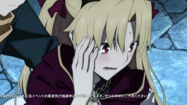 「FateGrand Order」FGO 13話感想 画像 (34)