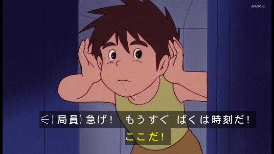 「未来少年コナン」第22話感想 画像  (25)